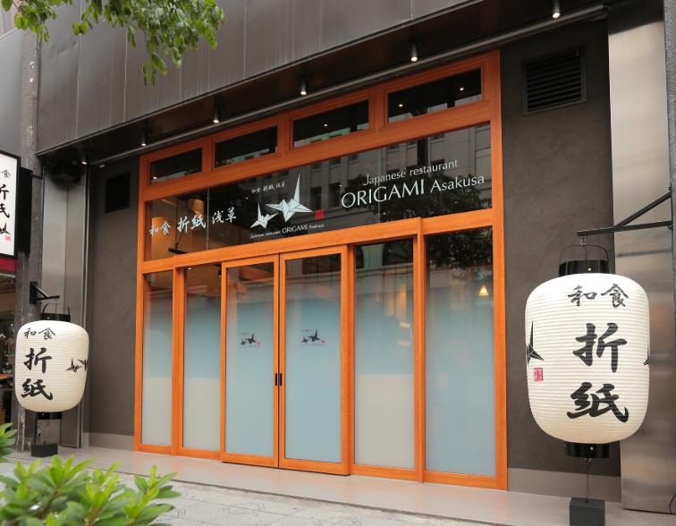 Yuktravel-Origami-Asakusa